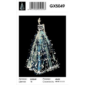 Картина по номерам 40х50 GX 5049 Платье