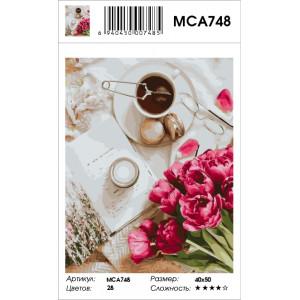 "MCA748 Картина по номерам ""Чай к роману"" 40х50 см"