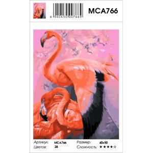 """MCA766 Картина по номерам """"Под крылом"""" 40х50 см"""