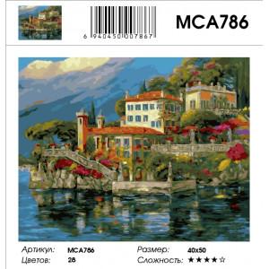 "MCA786 Картина по номерам ""Вилла у воды"" 40х50 см"