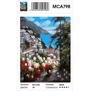 """MCA798 Картина по номерам """"Городок на склоне у моря"""", 40х50 см"""