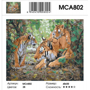 "MCA802 Картина по номерам ""Тигриное семейство"", 40х50 см"