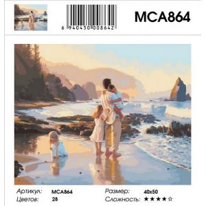"""MCA864 Картина по номерам """"Провожая день"""", 40х50 см"""