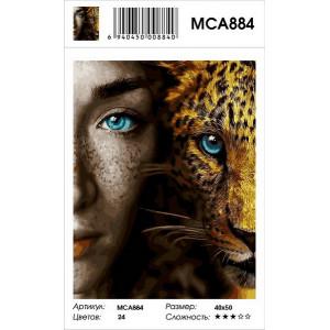 "MCA884 Картина по номерам ""Едины душой"", 40х50 см"