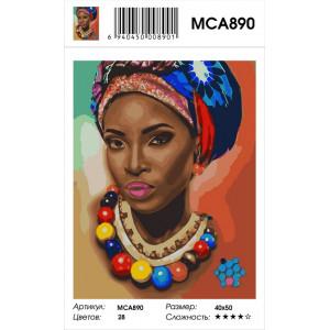 "MCA890 Картина по номерам ""Стиль Африки"" , 40х50 см"