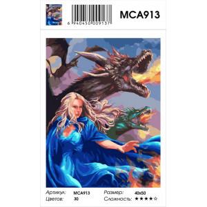 "MCA913 Картина по номерам ""Девушка и драконы"" , 40х50 см"