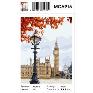 "MCA915 Картина по номерам ""Англия. Осень"" , 40х50 см"