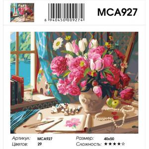 "MCA927 Картина по номерам ""Творческий беспорядок"" , 40х50 см"