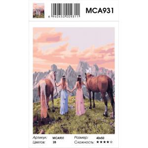 """MCA931 Картина по номерам """"Дружба - вещь таинственная"""" , 40х50 см"""