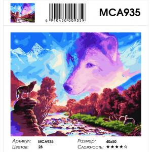 """MCA935 Картина по номерам """"Вожак стаи"""" , 40х50 см"""