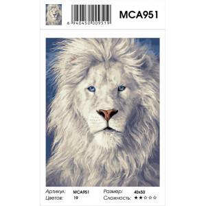 "MCA951 Картина по номерам ""Белый лев"" , 40х50 см"