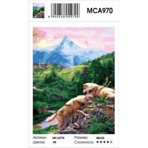 """MCA970 Картина по номерам """"Волки в горах"""", 40х50 см"""