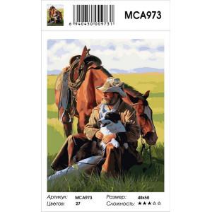 "MCA973 Картина по номерам ""Ковбой"", 40х50 см"