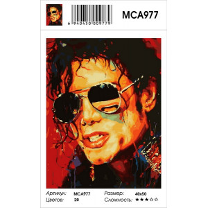 "MCA977 Картина по номерам ""Майкл Джексон"", 40х50 см"