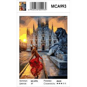 """MCA993 Картина по номерам """"Прогулки по Милану"""", 40х50 см"""
