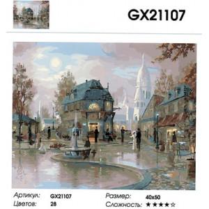 """GX21107 """"Старинный городской пруд"""", 40х50 см"""