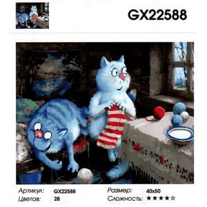 """GX 22588 """"Кошка вяжет"""", 40х50 см"""