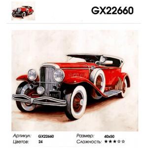 """GX 22660 """"Красный ретроавтомобиль"""", 40х50 см"""