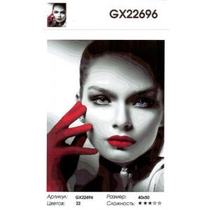 "GX 22696 ""Девушка в красных перчатках"", 40х50 см"