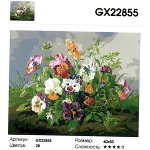 "GX 22855 ""Анютины глазки на земле"", 40х50 см"