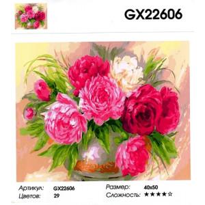 """GX 22606 """"Яркие пионы"""", 40х50 см"""
