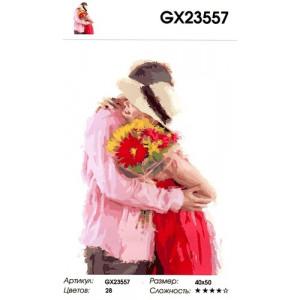 """GX23557 """"Объятие с букетом"""", 40х50 см"""