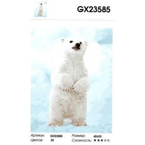 "GX23585 ""Умка"", 40х50 см"