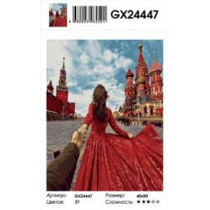 """GX24447 Картина по номерам """"Следуй за мной. На Красной площади"""", 40х50 см"""