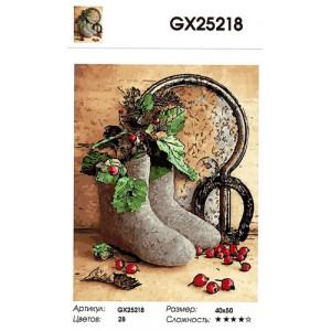 """GX25218 """"Валенки и смородина"""", 40х50 см"""