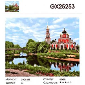 """GX25253 """"Храм за рекой"""", 40х50 см"""