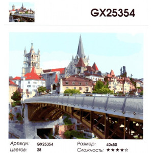 "GX25354 ""Мост в Праге"", 40х50 см"