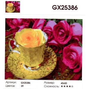 """GX25386 """"Желтая кружка, розовые розы"""", 40х50 см"""