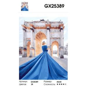 """GX25389 """"Девушка в синем платье"""", 40х50 см"""