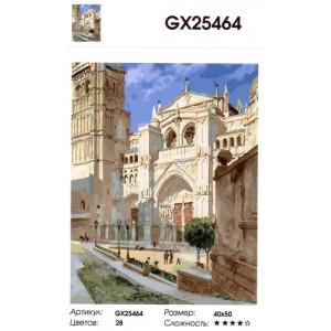 """GX25464 """"Большие здания"""", 40х50 см"""