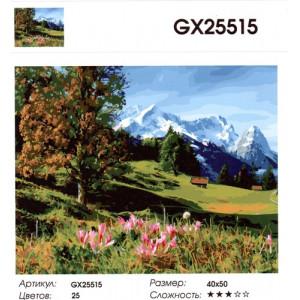 "GX25515 ""Поляна, дерево, горы"", 40х50 см"