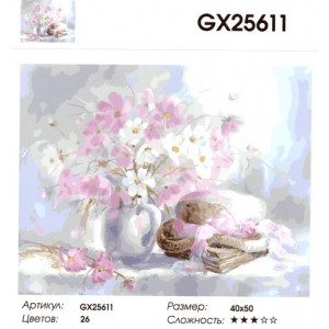 """GX25611 """"Бело-розовые цветы и шляпка"""", 40х50 см"""