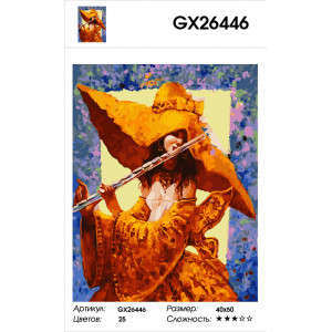 "GХ26446 Картина по номерам ""Мелодия флейты"", 40х50 см"