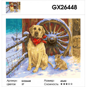 "GХ26448 Картина по номерам ""Пес и заяц"", 40х50 см"