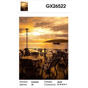 """GХ26522 Картина по номерам """"Кафе на пристани"""", 40х50 см"""