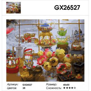 """GХ26527 Картина по номерам """"Чаепитие зимним днем"""", 40х50 см"""