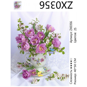 "ZX0356  Алмазная мозаика ""Сиреневые розы"", 40х50 см"