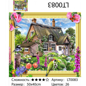 """АМ3D LT0083 алмазная мозаика """"Домик, цветы"""", 40х50 см"""