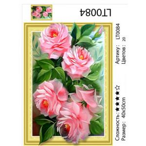 """АМ3D LT0084 алмазная мозаика""""Розовые пионы"""", 40х50 см"""