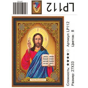 LP112 Иконы бисером Господь Вседержитель 27х33 см