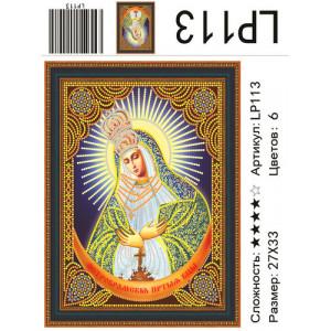 АМИ LP113 алмазная мозаика Остробрамская икона Божией Матери 27х33 см