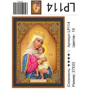 АЛМАЗНАЯ МОЗАИКА 27Х33 ИКОНА LP 114 ОТЧАЯННЫХ ЕДИНАЯ НАДЕЖДА
