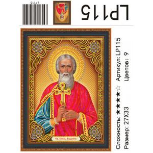 АМИ LP115 Алмазная мозаика  икона Князь Владимир  27х33 см