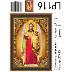 LP116 Икона Архангел Михаил  Алмазная мозаика 27х33