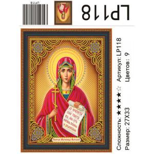 LP 118 Святая Мученица Наталья 27х33 см