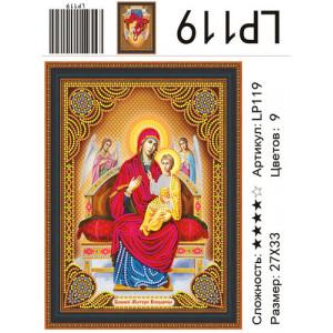 АЛМАЗНАЯ МОЗАИКА 27Х33 ИКОНА LP 119 ВСЕЦАРИЦА